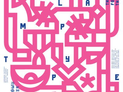 Gaslmap Typeface